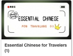 SZ Essential Chinese for Travellers